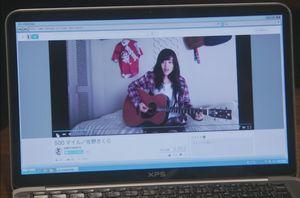 月9ドラマ「ラヴソング」5話佐野さくら(藤原さくら)が動画を投稿したyoutubeみたいなUTADOUGAというサイト