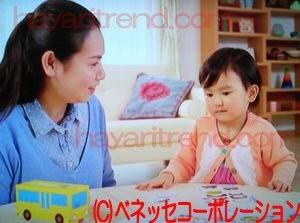 お迎えデス4話から出演の天才子役早坂ひらら、こどもちゃれんじ、ほっぷぐみシアター