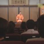 世界一難しい恋6話デートで寄席にて 林家たい平さんの落語を楽しみます。