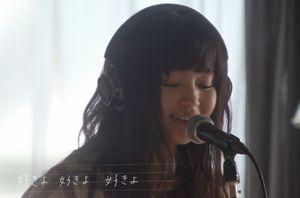 月9ドラマラヴソング6話曲名は「好きよ好きよ好きよ」作詞は佐野さくら(藤原さくら)作曲は神代広平(福山雅治)