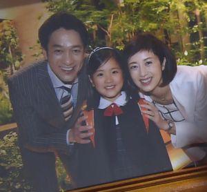 ドラマお迎えです4話、幼少期の阿熊幸と、幸の父(山下寛院長・飯田基祐 )と母