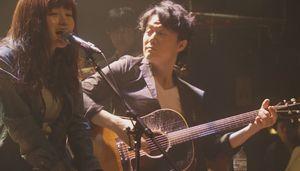 ラヴソング第7話ライブハウスSにて佐野さくら(藤原さくら)と神代広平(福山雅治)の「好きよ好きよ好きよ」の披露ライブ