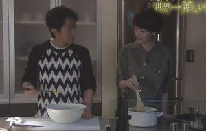 ドラマ世界一難しい恋第7話柴山美咲(波瑠はる)と鮫島零治社長(大野智)が仲良くキッチンで料理