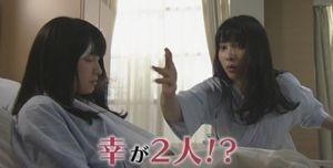 ドラマお迎えデス(お迎えです)第6話幽霊達夫(寺島進)と野球少年の話~阿熊幸(土屋太鳳)が2人8