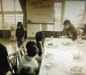 ラヴソング初回・第1話幼児・小学生時代も佐野さくらの登場シーン1