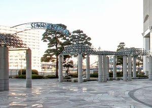 世界一難しい恋ロケ地で第9話鮫島零時社長がカモメスウィンギーの着ぐるみを着て柴山美咲と会う場所2
