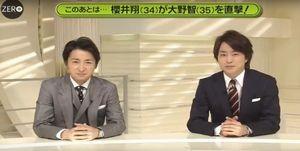 世界一難しい恋第10話最終回ゲストキャスト・友情出演のニュースキャスター櫻井翔役はさくらいしょう3