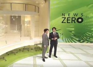 世界一難しい恋第10話最終回ゲストキャスト・友情出演のニュースキャスター櫻井翔役はさくらいしょう2