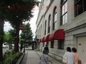 世界一難しい恋横浜ロケ地ステイゴールドホテルホテルニューグランド3