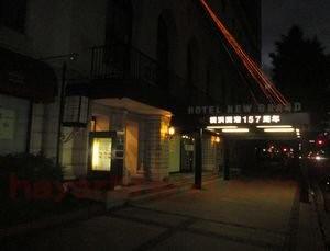 世界一難しい恋横浜ロケ地ステイゴールドホテルホテルニューグランド5