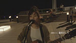 月9ラヴソング最終回ロケ地で佐野さくらが歌って弾き語りライブした場所はどこ?夜のライトアップが特にキレイで素敵!1
