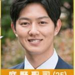家売るオンナキャスト庭野聖司役は工藤阿須加-不動産会社の若手営業員ダメ社員