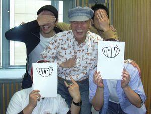 ドラマ家売るオンナ主題歌・エンディング曲を歌うGReeeeN、テリー伊藤さんとの写真画像