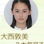 2016年版ドラマ時をかける少女キャストネットアイドル大西敦美は八木莉可子(やぎりかこ)