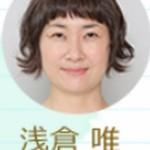 2016年版ドラマ時をかける少女キャスト浅倉唯役は猫背椿(ねこぜつばき)朝倉吾朗のお母さん・母