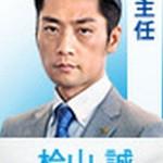 HOPE期待ゼロの新入社員キャスト-桧山誠(松田賢二)