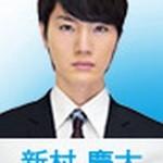 HOPE期待ゼロの新入社員キャスト-新村慶太(桜田通)