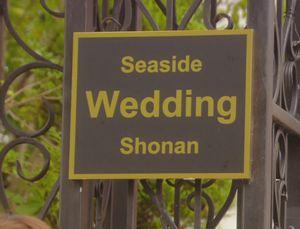 好きな人がいること柴崎千秋と待合せしていた女性(高月楓菜々緒)が入っていった結婚式場のシーン4