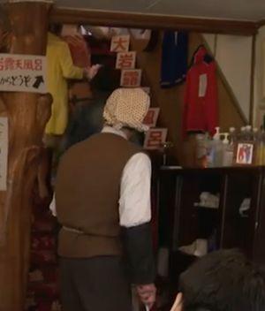 ドラマ神の舌を持つ男2話鐵友(てつとも)温泉の元ネタテツandトモ登場・出演シーンはどこ?8
