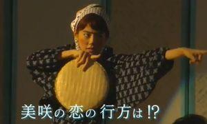 月9好きな人がいること-結婚式の余興として?櫻井美咲はどじょうすくいの恰好をする。