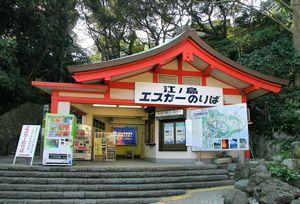 月9ドラマ好きな人がいることのロケ地-江ノ島エスカー