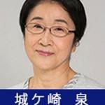 家売るオンナキャストでひきこもり息子の母親城ケ崎泉役は木野花(きのはな)