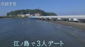 月9ドラマ好きな人がいることのロケ地-江ノ島