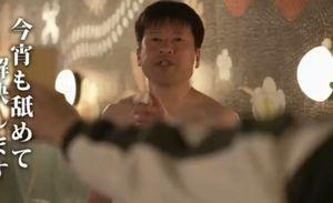 神の舌を持つ男の伊豆熱海温泉郷やホテルまんげつ伊豆