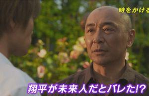 ドラマ時をかける少女(時かけ)第3話にて、深町翔平ケンソゴルに、「違う時代の人間を好きになってはいけない」お好み焼き屋りぼん店主・店長で圭太の父の三浦浩
