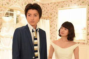 そして誰もいなくなった(そして誰も)第2話藤堂新一と倉元早苗はウエディングドレスを見に行くため待ち合わせ