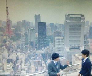 ドラマHOPE期待ゼロの新入社員初回第1,2話ロケ地で一ノ瀬歩達のインターン会社「与一物産」の屋上2