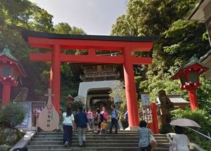 月9ドラマ好きな人がいることロケ地で江ノ島神社入口赤鳥居