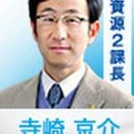 HOPE期待ゼロの新入社員キャスト-寺崎京介(矢柴俊博)
