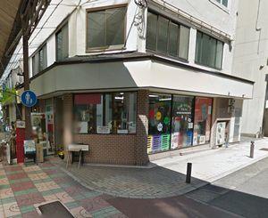 お好み焼き屋りぼん~ドラマ2016年版時をかける少女ロケ地