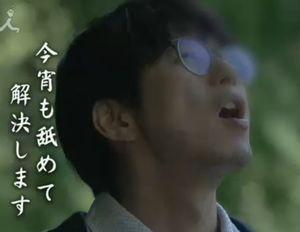 神の舌を持つ男第4話あらすじ毛増村温泉郷トリックはげ矢部出る?蘭丸