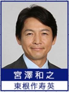 東根作寿英の画像 p1_15