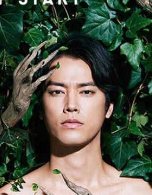 フジテレビ系カインとアベル桐谷健太のかっこいい画像