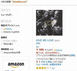 amazonでの月9主題歌曲名GiveMeLoveの検索結果