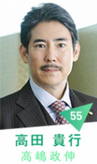 高田 貴行(高嶋政伸)-月9ドラマカインとアベルキャスト