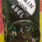 月9ドラマカインとアベルの缶バッチ!