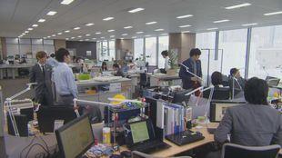 高田一家・一族が経営する不動産会社高田総合地所のシーン5