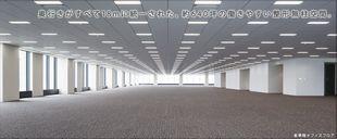 月9ドラマカインとアベル高田一家・一族が経営する不動産会社高田総合地所のロケ地-テラススクエア3