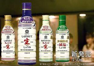 しぼりたて・味わい贅沢・国産原料仕込み・丸大豆などたくさんの種類の生醤油があります