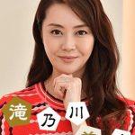 TBSドラマIQ246のゲストカリスマ主婦モデル滝乃川美晴(観月ありさ)