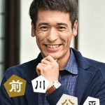 TBSドラマIQ246のゲスト学習塾講師(教師)前川公平(まえかわこうへい)