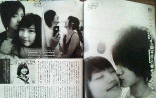 有村架純と、歴代・過去に熱愛彼氏と噂された岡田圭人の2人のフライデー写真