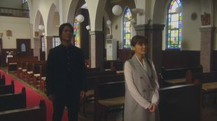 兄高田隆一(桐谷健太)と矢作梓(倉科カナ)が訪れた教会のロケ地シーン6