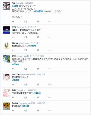 ツイッターでのIQ246華麗なる事件簿5話放送後「黒幕は安達祐実ちゃんじゃないの?」とつぶやかれている様子