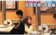 高畑充希と千葉雄大の2人の渋谷の焼き肉デートの写真