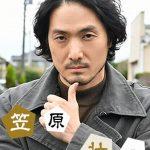TBSドラマIQ246のゲスト画家笠原壮一(かさはらそういち)